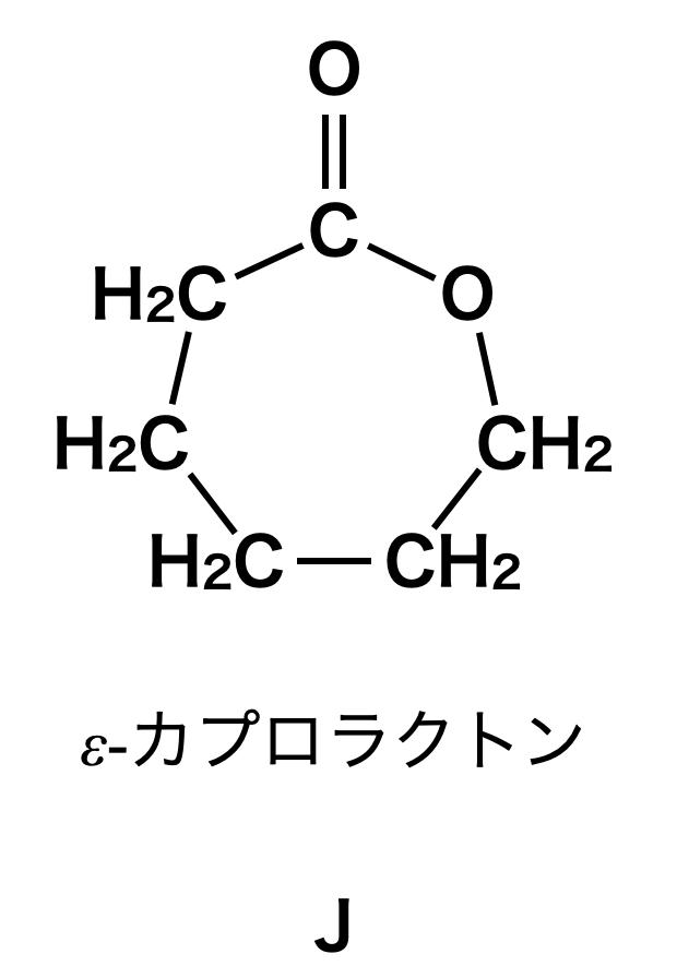 ε-caprolactone